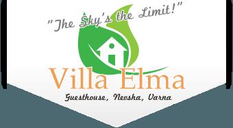 Къща за гости Елма