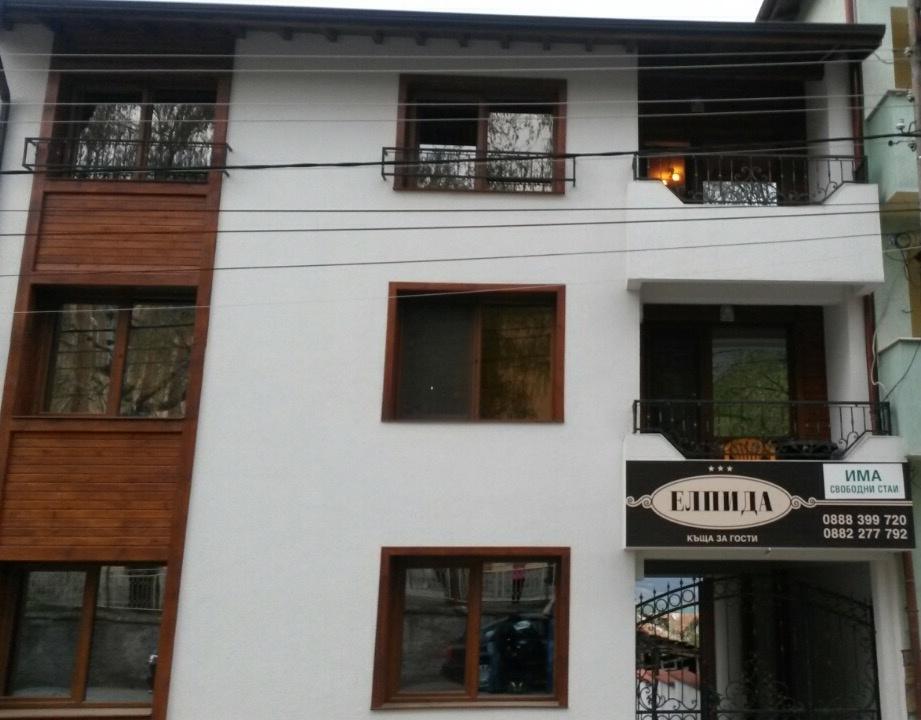 Къща за гости Елпида – Сапарева баня