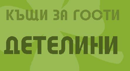 Комплекс ДЕТЕЛИНИ