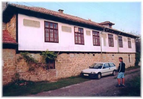 Къща за гости Черницата-Пейна