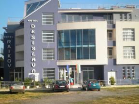 Хотел Десислава и Райков