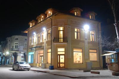 Семеен хотел Къщата на Генерала