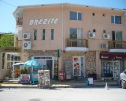 Къща за гости Брезите