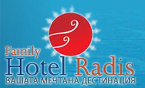 Семеен хотел РАДИС