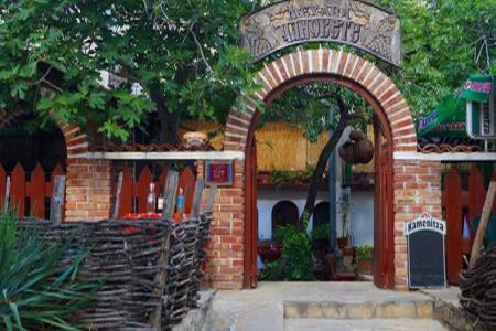 Механа Чановете – Стара Загора