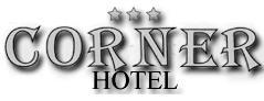 Хотел Корнер