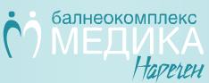 Балнеокомплекс Медика Наречен