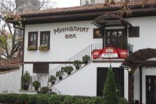 Хотел Миналият век