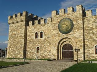 Атракцион Калоянова крепост