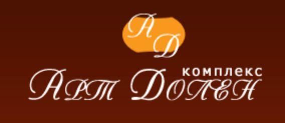 Комплекс Арт Долен