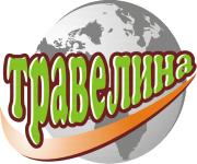 Туристическа агенция Травелина